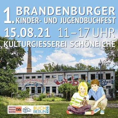 Fotoalbum 1. Kinder- und Jugendbuchmesse