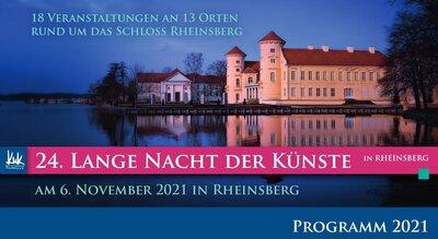 24. Lange Nacht der Künste in Rheinsberg 2021