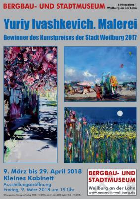 Fotoalbum Ausstellung Yurij Ivashkevich, Gewinner Kunstpreis 2017