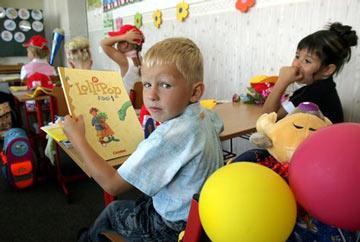 Foto zur Meldung: Schulanfang 2006