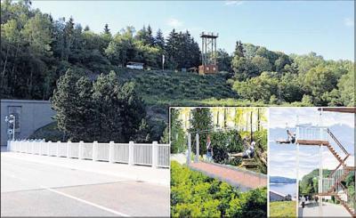Vorschaubild zur Meldung: Atemberaubende Seilbahnfahrt an der Rappbode-Staumauer