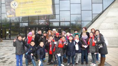 Foto zur Meldung: Besuch einer chinesischen Delegation