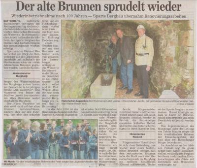 Foto zu Meldung: Der alte Brunnen sprudelt wieder