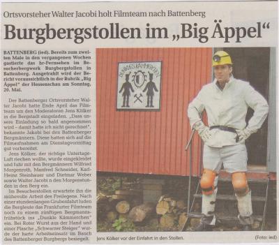 """Foto zu Meldung: Burgstollen im """"Big Äppel"""""""