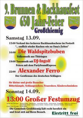 Vorschaubild zur Meldung: Backhaus und Brunnenfest Großthiemig 2014