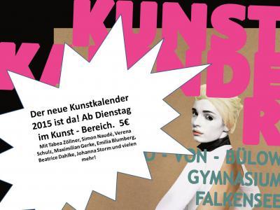 Foto zur Meldung: Der neue Kunst – Kalender 2015 ist da!