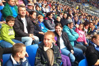 Vorschaubild zur Meldung: Besuch im Stadion bei der TSG Hoffenheim
