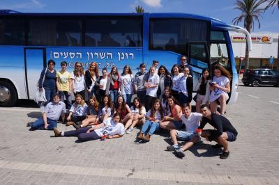 Foto zur Meldung: Grüße aus Israel