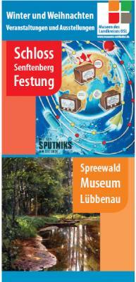 Foto zu Meldung: Spreewaldweihnacht, Micky Maus und Lichterglanz im Schloss - das Winterprogramm der Museen des Landkreises Oberspreewald-Lausitz ist da