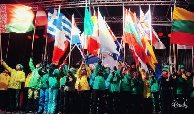 Foto zur Meldung: Eröffnungsfeier Biathlon Weltcup