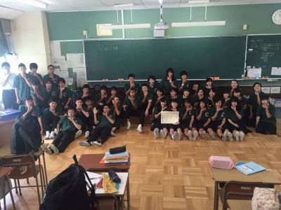 Foto zur Meldung: Reisebericht aus Japan