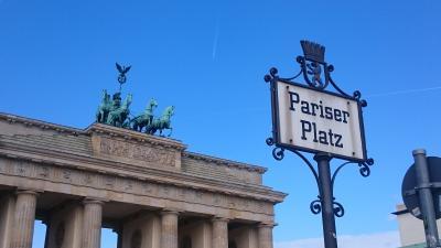 Vorschaubild zur Meldung: Berlin - eine politische, geschichtliche und kulturelle Exkursion