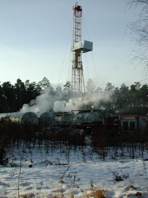 Foto zu Meldung: Geothermie: Ein Beitrag zur Energiewende? - Klimadialogveranstaltung in der URANIA Potsdam