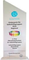Förderpreis für Selbsthilfegruppen 2016