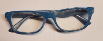 Foto zu Meldung: Brille im Kindergarten gefunden