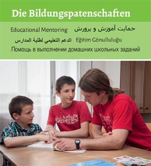 """Foto zu Meldung: Ehrenamtliche Pat_innen im Projekt """"Bildungspatenschaften"""" gesucht"""