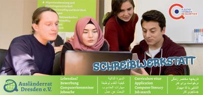 Foto zu Meldung: Wöchentliche Schreibwerkstatt für junge Menschen: Bewerbung schreiben, Internetrecherche, PC-Kenntnisse erweitern