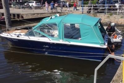 Vorschaubild zur Meldung: Diebstahl einer SEA RAY SRV 200 in Hamburg