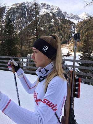 Vorschaubild zur Meldung: Biathlon-Medaillen für Nathalie