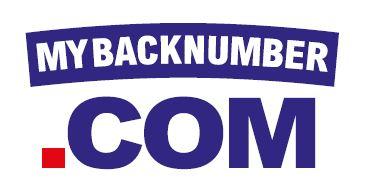 MYBACKNUMBER.COM