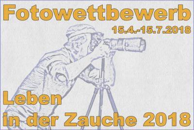 """Foto zu Meldung: Fotowettbewerb """"Leben in der Zauche 2018"""" bis 15.7.!"""