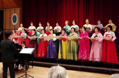 Foto zur Meldung: Koreanischer Frauenchor singt in der Vicelin-Kirche