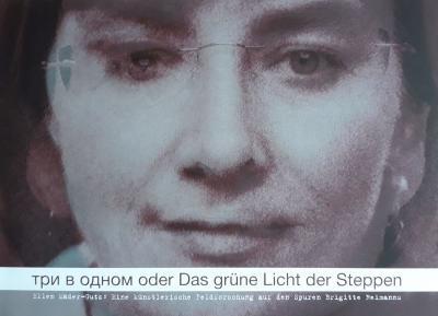 """Foto zu Meldung: Buchlesung - Ellen Mäder-Gutz """"Das grüne Licht der Steppen"""""""