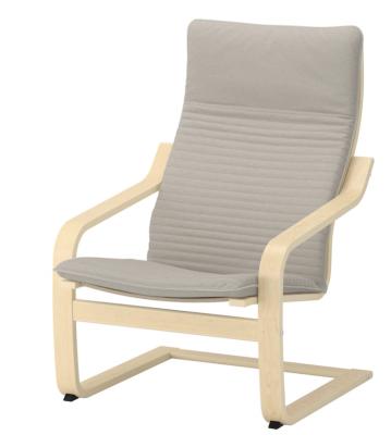 Vorschaubild zur Meldung: Neue Sitzmöglichkeit für den Ruheraum