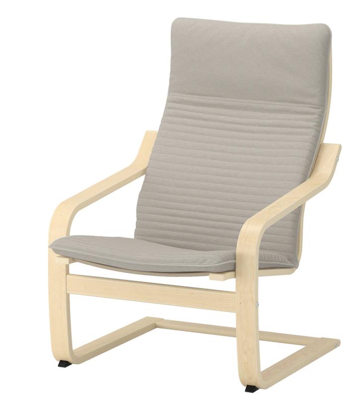 Vorschaubild der Meldung: Neue Sitzmöglichkeit für den Ruheraum