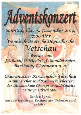 Vorschaubild zur Meldung: Adventskonzert in Vetschau
