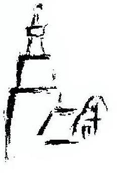 Logo Förderverein Freunde der Osterburg Weida e.V.