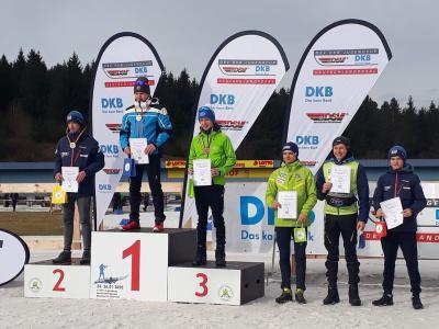 Foto zur Meldung: Deutschlandpokal Biathlon Oberhof