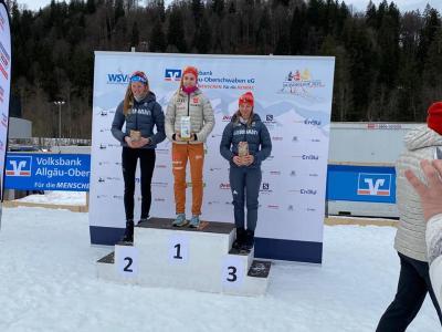 Vorschaubild zur Meldung: Deutsche Jugendmeisterschaft / Deutschlandpokal Skilanglauf