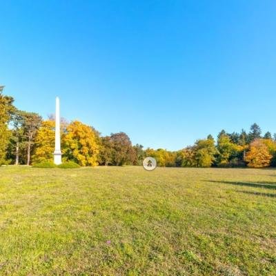 Foto zur Meldung: Landschaftspark Panorama auf der Gartenträume Homepage