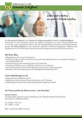Vorschaubild zur Meldung: Neue Arztpraxis in Schafflund sucht Arzt/Ärztin