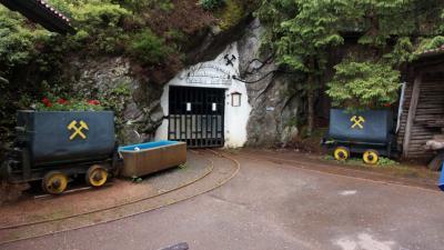Eingang Besucherbergwerk Finstergrund