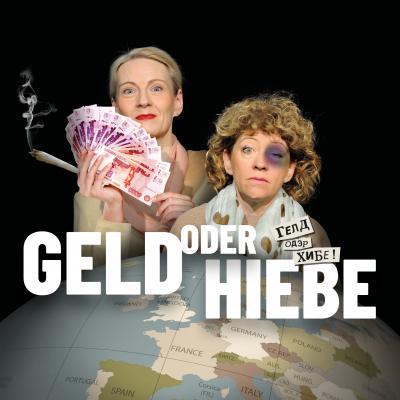 Der Vorverkauf für die Magdeburger Zwickmühle am 31.10.2021 im Theater Zielitz ist gestartet!