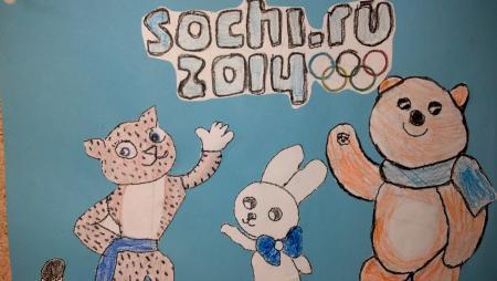 Olympiade 2014