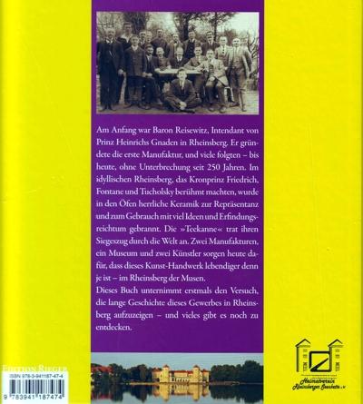 Buch_250_Jahre_Keramik_in_Rheinsberg_rs
