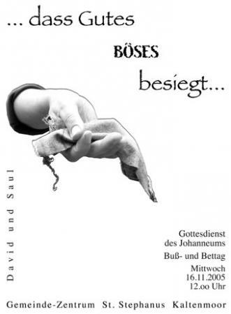 Bußtag 2005 (Plakat)