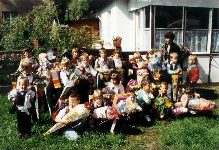 Einschulung_1994_Frau Reichert.jpg