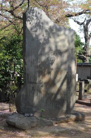 Gedenkstein Hermann Ritters (Foto. T. Ozawa)