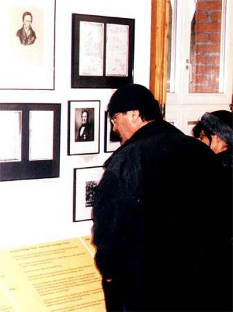 Leute in Ausstellung
