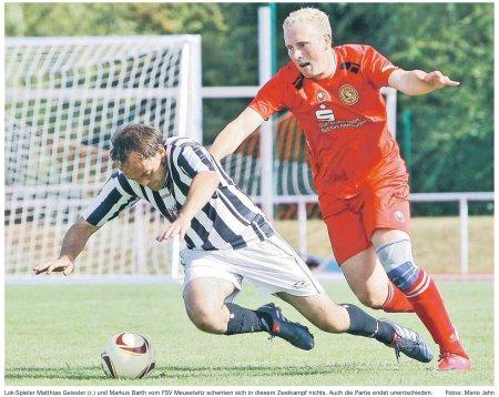 OVZ 22.8.2012 Fussball Bild Lok I gegen Meuselwitz