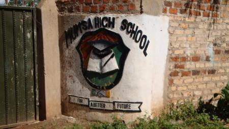 Partnerschule Uganda1.jpg