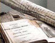 Reste jüdischer Schriften, die in der Reichsprogromnacht auf der Kreuzung Heidelberger Straße/Mühlenstraße aufgeschichtet und angezündet wurden.