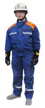 Schutzkleidung JFW