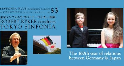 Tokio Sinfonia