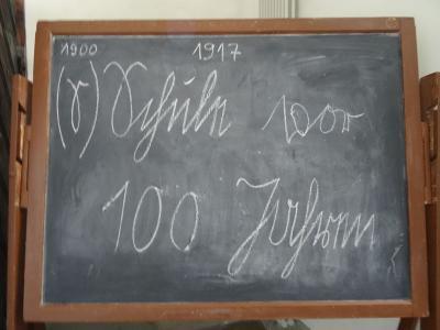 Fotoalbum Schulen vor 100 Jahren