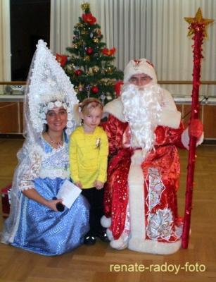 Weihnachten in kasachstan